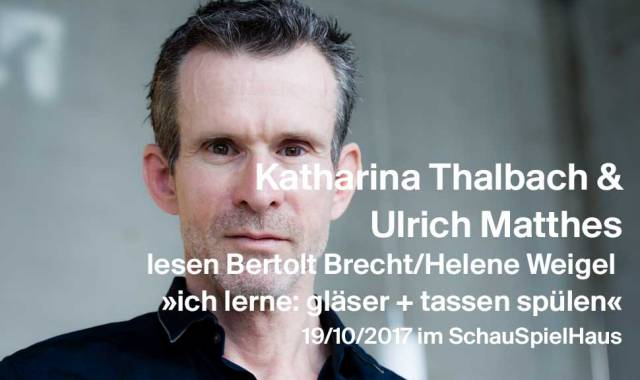 Katharina Thalbach & Ulrich Matthes