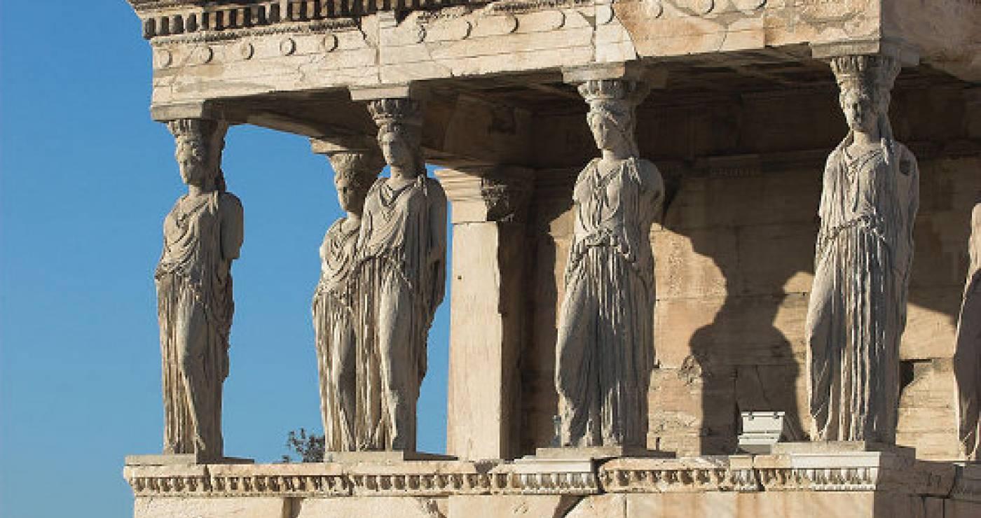 Athens: The Erechtheion's caryatids