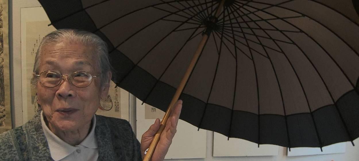 FRAU WILDENHAHN | MRS WILDENHAHN