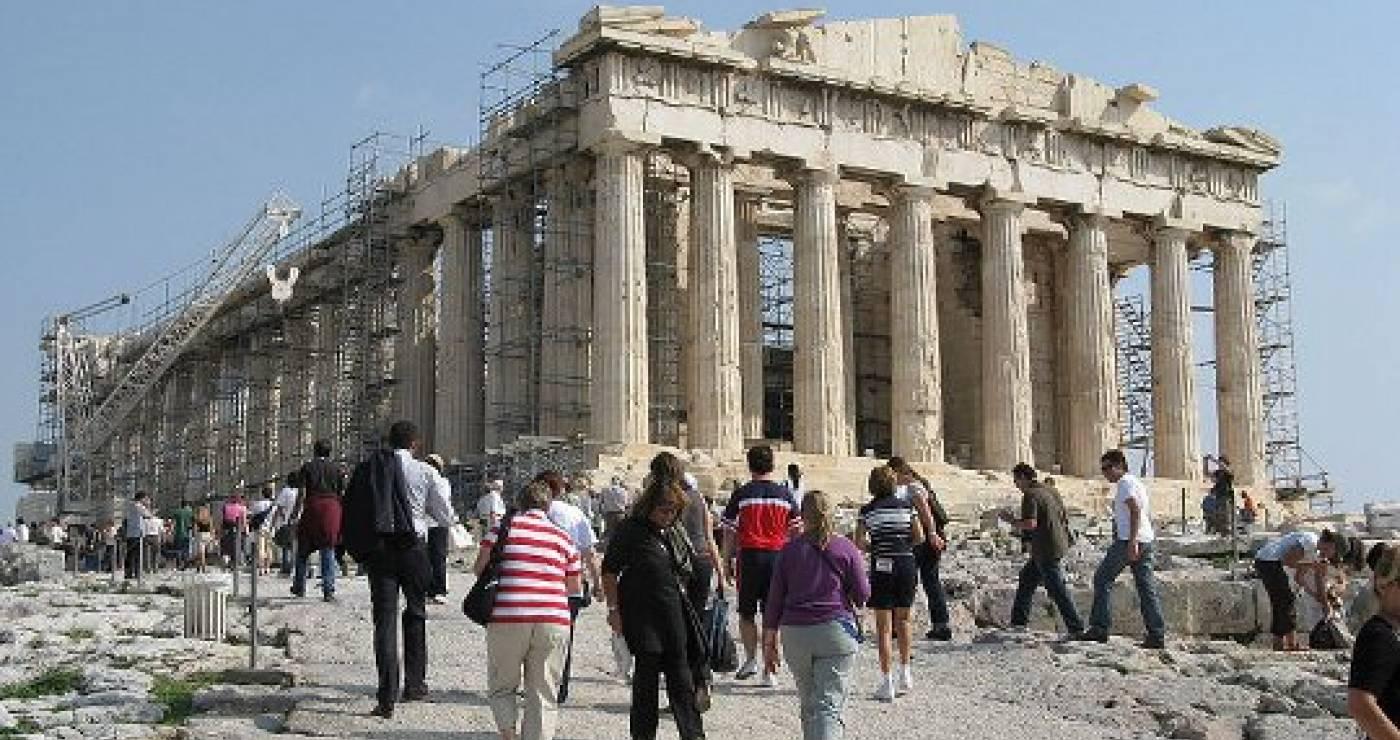 Athens: The Parthenon