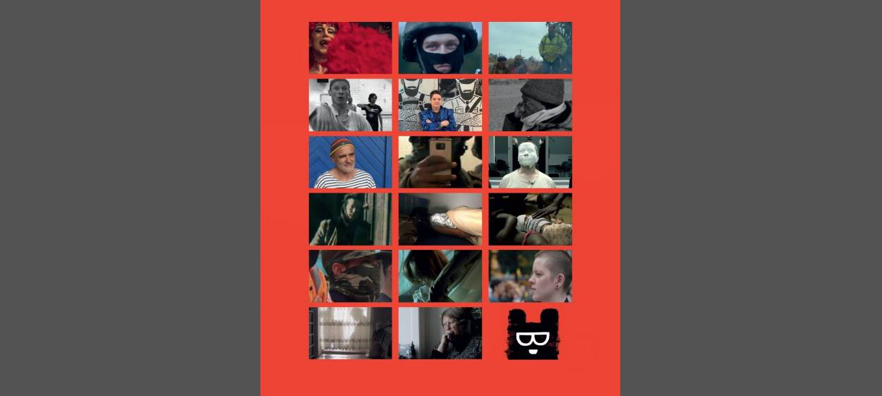 17 german documentaries @ 71 BERLINALE 2021