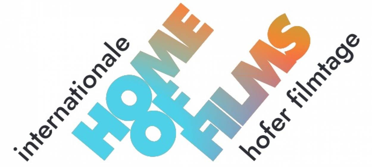 55 HOF IFF October 26—31, 2021 plus7streamdays