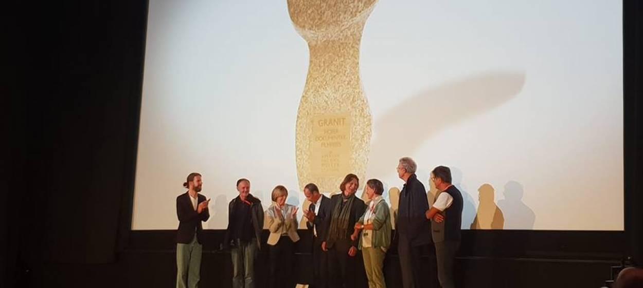 52nd Hof International Film Festival awards RAUS by Matthias Wilfert