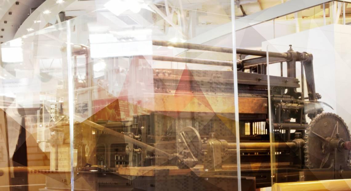 Heinz Nixdorf MuseumsForum - Forum