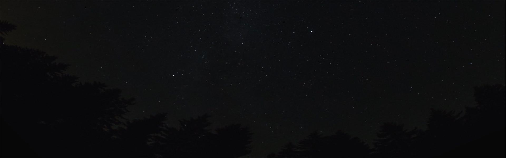 Wunder des Kosmos