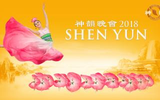 shen yun calendar deutsche oper berlin