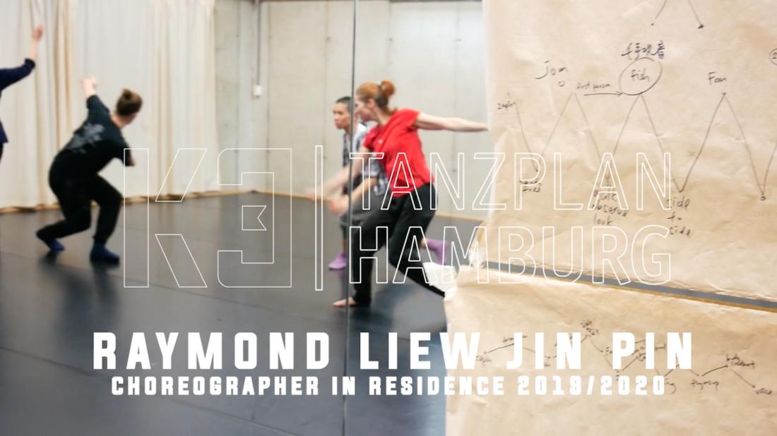 Studiotalk: Raymond Liew Jin Pin