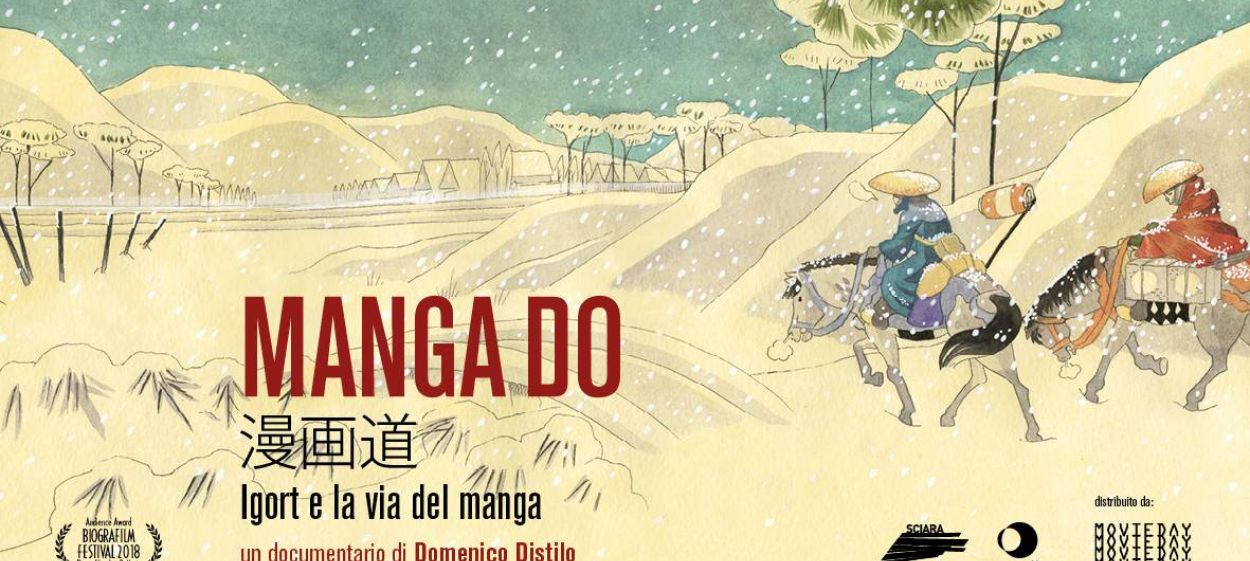 Manga Do