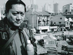 La maison de Monsieur Jiang