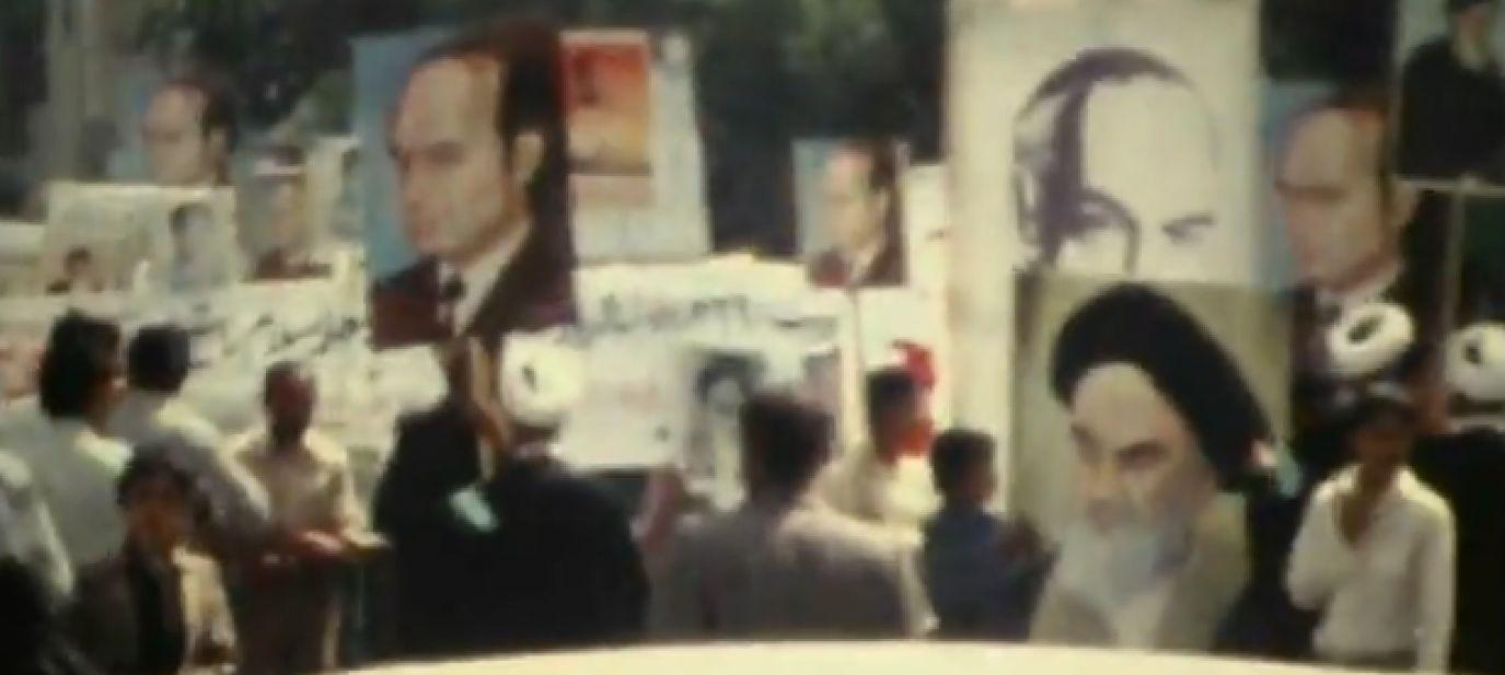 Z CCW Footage - Iran während der Revolution filmed by DO