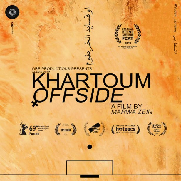 OUFSAIYED ELKHORTOUM / KHARTOUM OFFSIDE