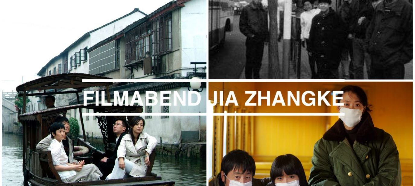 Xiao Shan Going Home / Cry Me A River / Remembrance - Ten Years