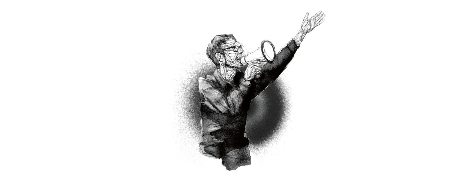 Team Junges Theater // Michael Kaiser //  2019 // Illustration: Michael Genter