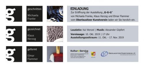 GGG Ausstellung | Oberlausitzer Kunstverein / © Bilder: Oberlausitzer Kunstverein